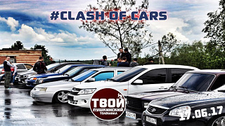 clash_of_cars